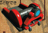 Crane-Lift-Pulley-Sonic-Unleashed-Manual
