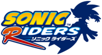Sonic Riders JP logo early