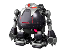 Death Egg Robot Guard