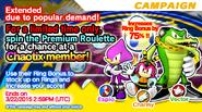 Sonic Runners ad 4