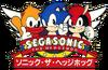 SegaSonic the Hedgehog.png