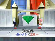 Sonic X ep 45 107