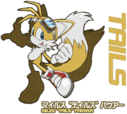 Tails - Artwork - (1).png