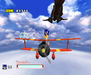 Sky Chase Act 1 DX 19