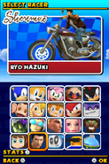 Sonic and Sega All Stars Racing DS character select 17