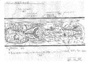 Blue Typhoon koncept 18