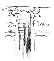 Sketch-IceCap-Zone-Suprise-Crusher-III