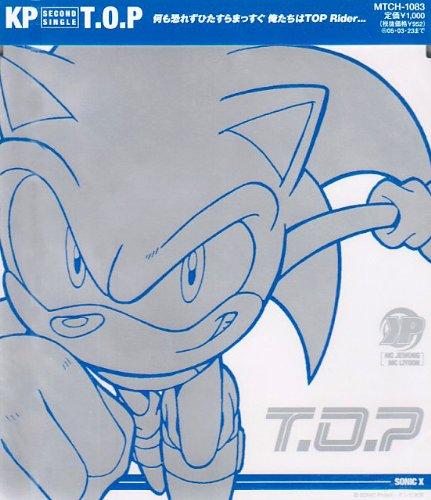 T.O.P Album Cover.jpg