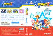Sonic X RU DVD