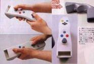 Wii dreamcontroller1 qjgenth