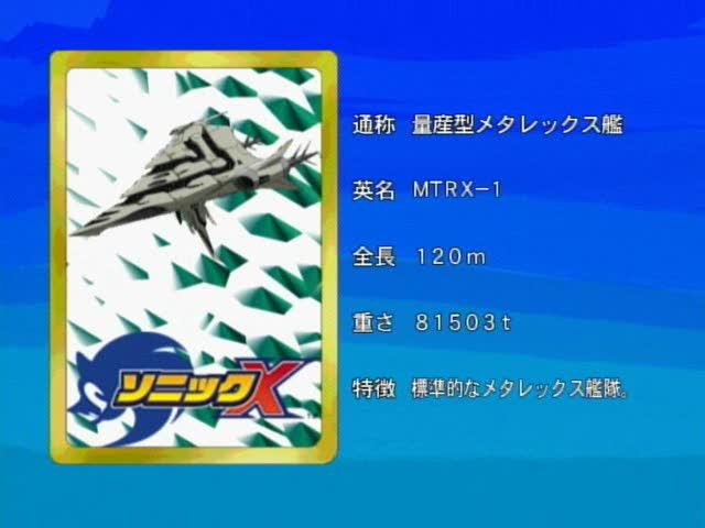 MTRX-1