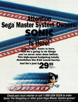Sonic SMS ad