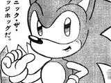 Sonic the Hedgehog (Shogakukan)