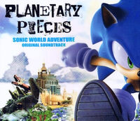 Planetary Pieces (SEGA Europe)
