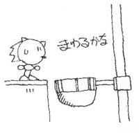 Sketch-Launch-Base-Zone-Spinning-Elavator-I