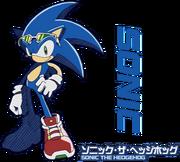 Sonic - Artwork - (1).png