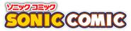 Logo de Sonic Comic en Sonic Channel