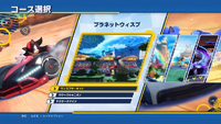 TSR's Stage Screen