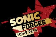 Sonic Forces JP logo