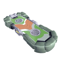 E - Gear