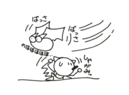 Batbrain sketch 3