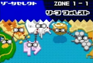 Sonic Advance 2 world map proto