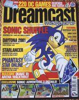 DreamcastMagazine UK 18 cover