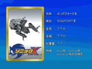 Sonic X karta 48