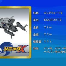 Sonic X karta 48.png