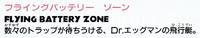 HirokazuYasuharaS&K-Logo2