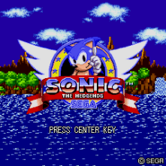 Sonic 1 2005 Cafe 1