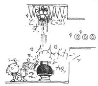 Sketch-Carnival-Night-Zone-Cannon
