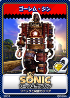 Sonic and the Secret Rings Djinn Golem