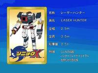 Sonicx-ep35-eye1