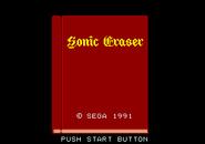 Eraser title-1