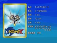 SX X Tornado card