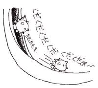 Sketch-Hydrocity-Zone-Half-Pipe