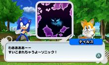 Sonic-Generations-6.jpg