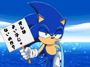 Sonic X ep 16 24