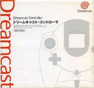 Dc standardcontroller jp box front