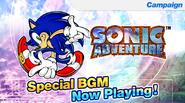 Sonic Runners ad 73