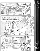 Dengeki11-10-sonic07