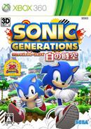 Generations Xbox JP