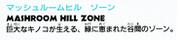 HirokazuYasuharaS&K-Logo1