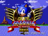 Sonic the Hedgehog CD (Прототип 510)