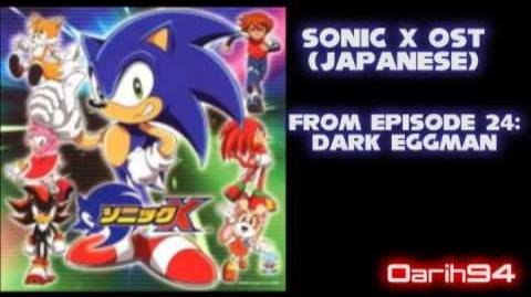 Sonic_X_OST_-_Dark_Eggman_-_Track_36