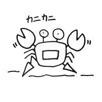 Sketch-Crabmeat-I