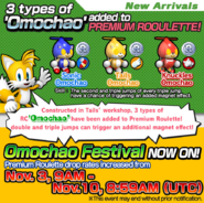 Sonic Runners ad 53
