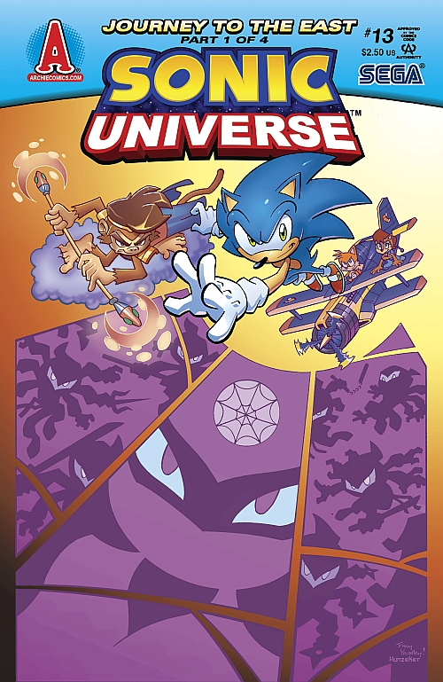 Sonic Universe Issue 13
