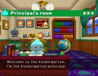 CK principal room